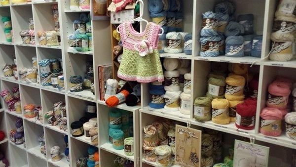 yarnventure 2016 - What in Yarnation, Cannon Falls MN. Yarn shop hop no longer in existence